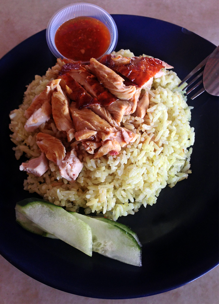 Chicken rice de Ipoh