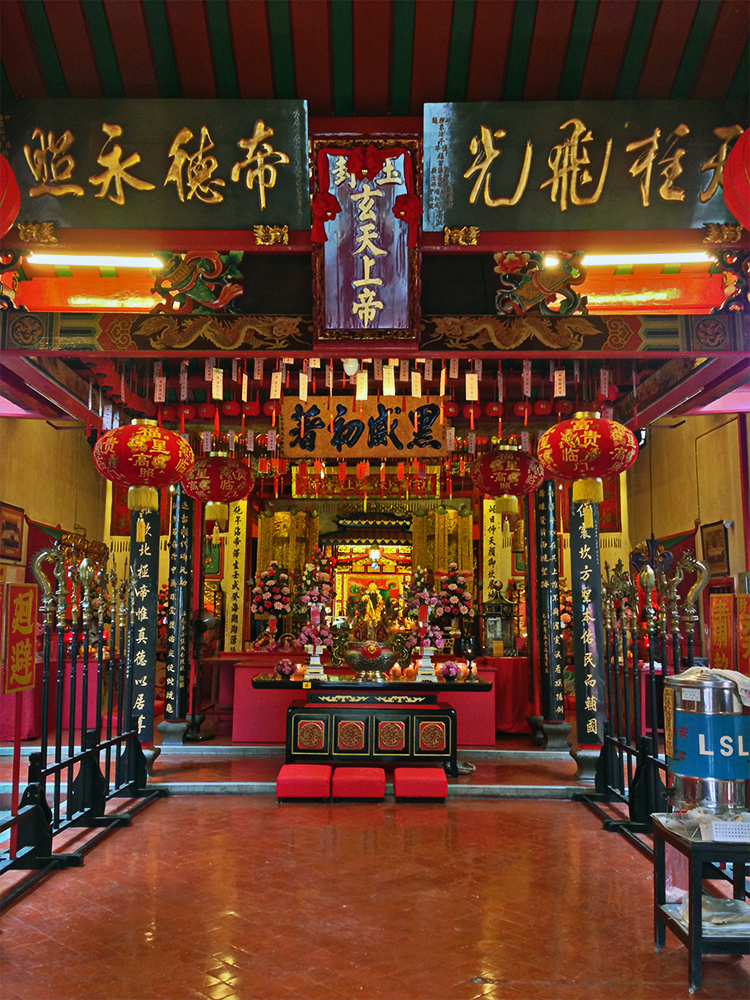 Hong San Si Temple en Kuching